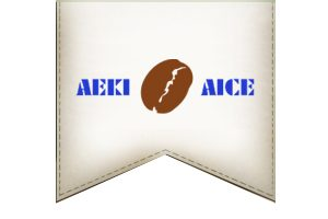 AICE (Assocıatıon Of Indonesıan Coffee Exporters And Industrıes)