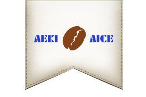 AICE (Assocıatıon Of Indonesıan Coffee Exporters And Industrıes)